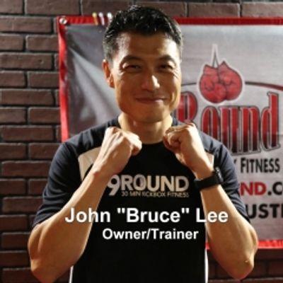 John LeeBruce
